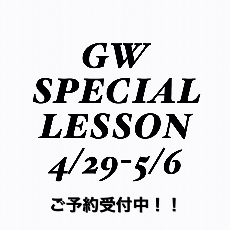 GW SPECIAL LESSON