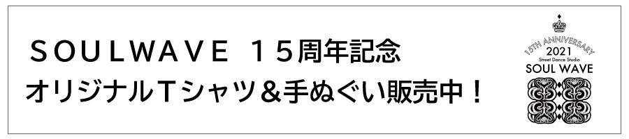18ani_b_top