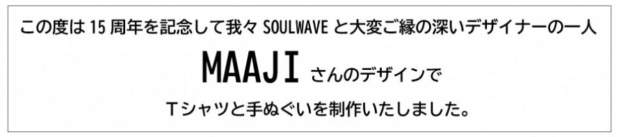 18ani_h_01