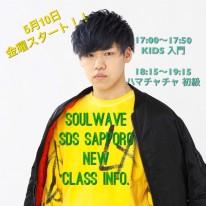 new_lesson