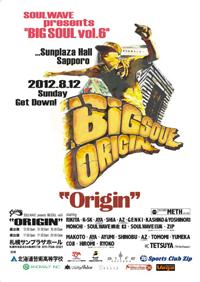bigsoul06_s