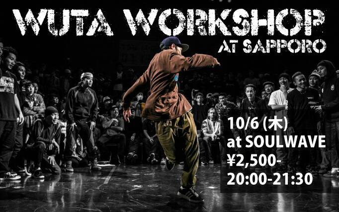 WUTA WORKSHOP AT SAPPORO
