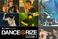 img-rize