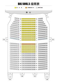 seat_s