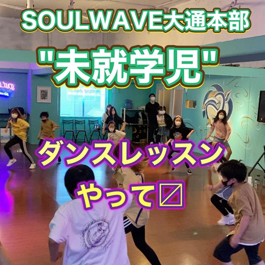 soul210611_01