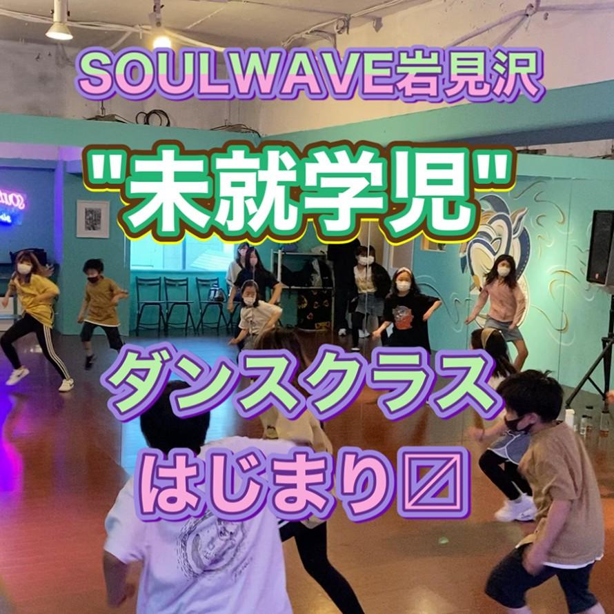 soul210611_02