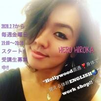 HERO HIROKI ワークショップ