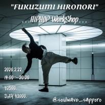 FUKUZUMI HIRONORI ワークショップ