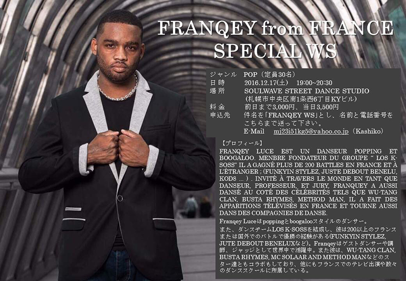 FRANQEY SPECIAL WS