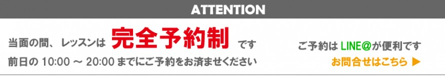 yoyakusei_banner_PC