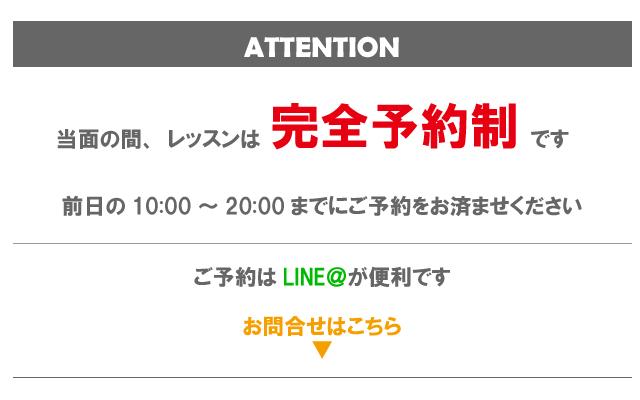 yoyakusei_banner_sp